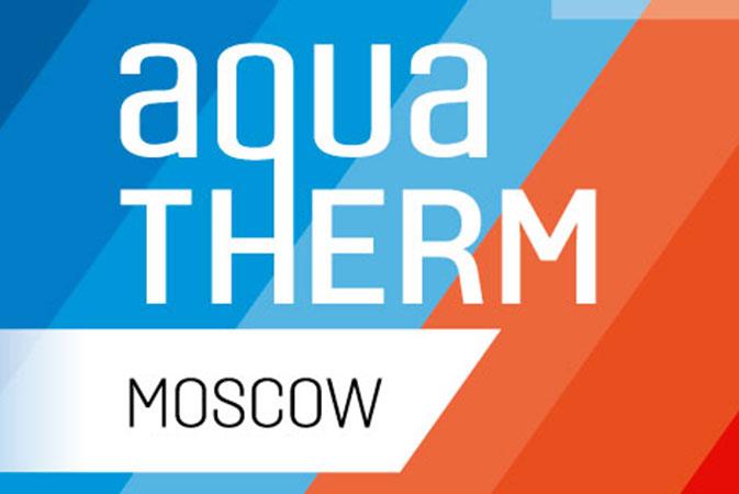 выставка Aquatherm Moscow